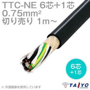 太陽ケーブルテック TTC-NE (Y/G) 0.75sq 6芯+1 600V耐圧 耐熱柔軟性塩化ビニルケーブル (電線切売 1〜) CG angelhamshopjapan