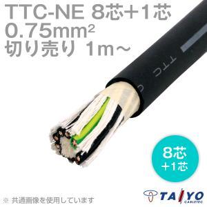 太陽ケーブルテック TTC-NE (Y/G) 0.75sq 8芯+1 600V耐圧 耐熱柔軟性塩化ビニルケーブル (電線切売 1〜) CG angelhamshopjapan
