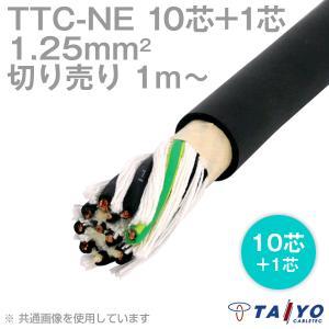 太陽ケーブルテック TTC-NE (Y/G) 1.25sq 10芯+1 600V耐圧 耐熱柔軟性塩化ビニルケーブル (電線切売 1〜) CG angelhamshopjapan