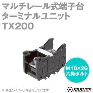 パトライト(旧春日電機) TX200 マルチレール式端子台 ターミナルユニット (標準形) (六角ボルト) (DINレール) (100mm2) (240A) (3P入) SN|angelhamshopjapan