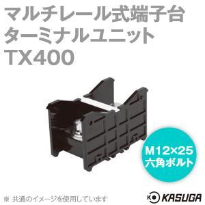 パトライト(旧春日電機) TX400 マルチレール式端子台 ターミナルユニット (標準形) (六角ボルト) (DINレール) (150mm2) (310A) (3P入) SN|angelhamshopjapan