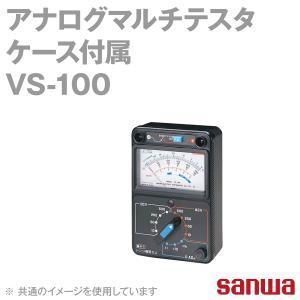 取寄 三和電気計器 VS-100 アナログマルチテスタ (ケース付き) SN angelhamshopjapan