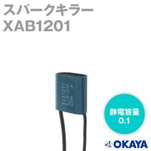 岡谷電機産業 XAB1201 スパークキラー 125VAC NN angelhamshopjapan
