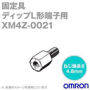 取寄 オムロン(OMRON) XM4Z-0021 ディップL形端子用 固定具3 (ねじ頭長さ4.8m...