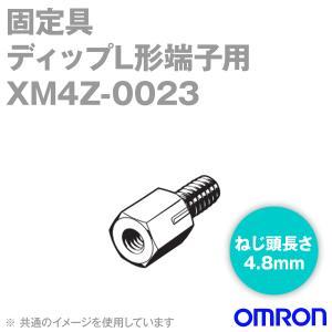 取寄 オムロン(OMRON) XM4Z-0023 ディップL形端子用 固定具3 (ねじ頭長さ4.8m...