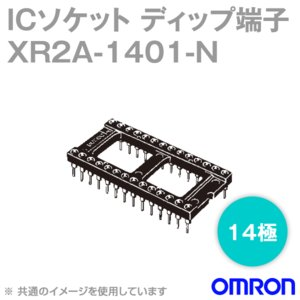 取寄 オムロン(OMRON) XR2A-1401-N 形XR2A オープンフレームタイプ ディップ端子 14極 (金フラッシュメッキ0.75μm) NN|angelhamshopjapan