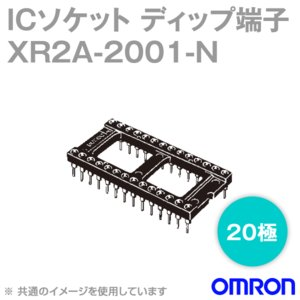 取寄 オムロン(OMRON) XR2A-2001-N 形XR2A オープンフレームタイプ ディップ端子 20極 (金メッキ0.75μm) (24個入) NN|angelhamshopjapan