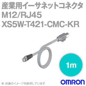 OMRON XS5W-T421-AMD-K Ethernet Cables//Networking Cables Ethernet Connector /& Cable 4-pin RJ45 to 4-Pin RJ45 0.3M