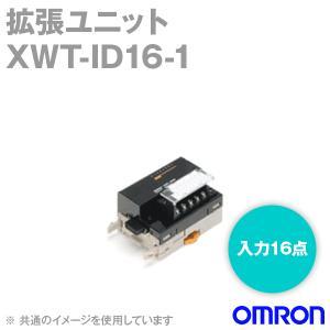 オムロン(OMRON) XWT-ID16-1 拡張ユニット (入力16点) (PNP) NN|angelhamshopjapan
