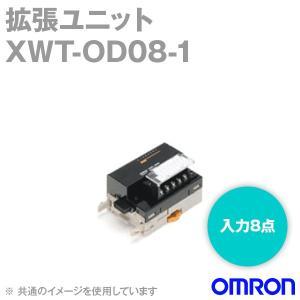 オムロン(OMRON) XWT-OD08-1 拡張ユニット (入力8点 PNP対応) NN|angelhamshopjapan