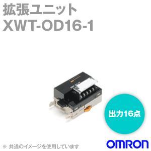 オムロン(OMRON) XWT-OD16-1 拡張ユニット (出力16点) (PNP) NN|angelhamshopjapan