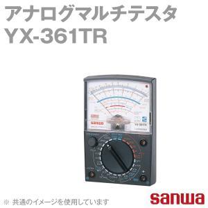 取寄 三和電気計器 YX-361TR アナログマルチテスタ SN angelhamshopjapan