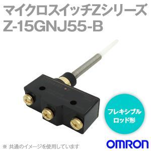 オムロン(OMRON) Z-15GNJ55-B マイクロスイッチZシリーズ (フレキシブル・ロッド形)  (コイル・スプリング形) NN|angelhamshopjapan