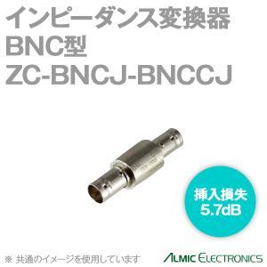 取寄 アルミック電機 ZC-BNCJ-BNCCJ インピーダンス変換器 (BNC型) (50Ω⇔75Ω) AL|angelhamshopjapan