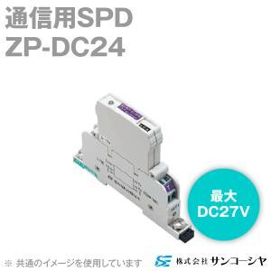 取寄 サンコーシヤ(SANKOSHA) ZP-DC24 通信用SPD(避雷器) (最大連続使用電圧: DC 27V) NN angelhamshopjapan