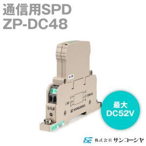 取寄 サンコーシヤ(SANKOSHA) ZP-DC48 通信用SPD(避雷器) (最大連続使用電圧: DC 52V) NN angelhamshopjapan