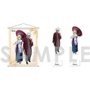 『Fate/Apocrypha』より美麗な和服に身を包んだ「シロウ・コトミネ」「ルーラー」の描き下ろ...