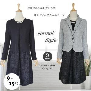 フォーマルシーンを飾る洗礼された上質なデザインです。  ジャケットとスカートには、ラメを微かに使用し...
