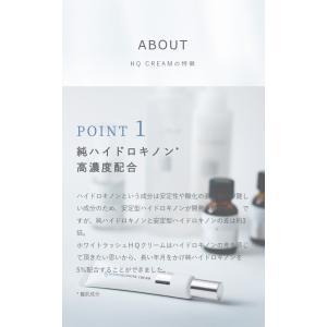 純ハイドロキノン 5% ホワイトラッシュ フェイスクリーム 日本製 15g リンゴ幹細胞エキス ビタミンC誘導体 配合 メンズ レディース ケア 女性 男性|angelico|02