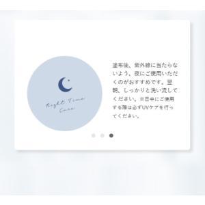 純ハイドロキノン 5% ホワイトラッシュ フェイスクリーム 日本製 15g リンゴ幹細胞エキス ビタミンC誘導体 配合 メンズ レディース ケア 女性 男性|angelico|11
