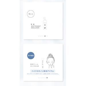 純ハイドロキノン 5% ホワイトラッシュ フェイスクリーム 日本製 15g リンゴ幹細胞エキス ビタミンC誘導体 配合 メンズ レディース ケア 女性 男性|angelico|14