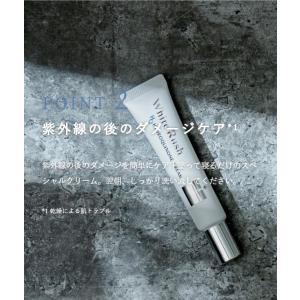 純ハイドロキノン 5% ホワイトラッシュ フェイスクリーム 日本製 15g リンゴ幹細胞エキス ビタミンC誘導体 配合 メンズ レディース ケア 女性 男性|angelico|03