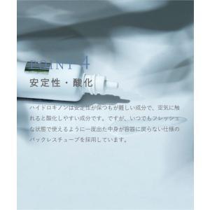 純ハイドロキノン 5% ホワイトラッシュ フェイスクリーム 日本製 15g リンゴ幹細胞エキス ビタミンC誘導体 配合 メンズ レディース ケア 女性 男性|angelico|05