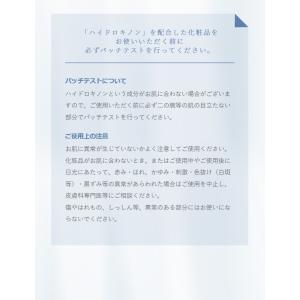 純ハイドロキノン 5% ホワイトラッシュ フェイスクリーム 日本製 15g リンゴ幹細胞エキス ビタミンC誘導体 配合 メンズ レディース ケア 女性 男性|angelico|09