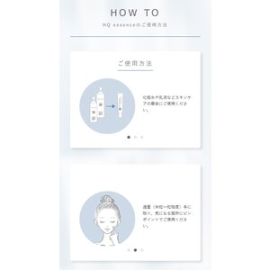 純ハイドロキノン 5% ホワイトラッシュ フェイスクリーム 日本製 15g リンゴ幹細胞エキス ビタミンC誘導体 配合 メンズ レディース ケア 女性 男性|angelico|10