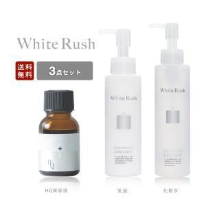 医薬部外品 ホワイトラッシュ スキンケア3点セット( 内容:HQ美容液 美白化粧水 美白乳液) しっとり シミケア UVケア 紫外線対策 シミ ソバカス はり|angelico