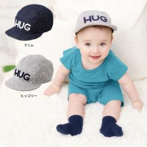 ベビー baby ampersand ベビージェットキャップ 帽子 ぼうし ハット ベビー 赤ちゃん 男の子 おでかけ お出掛け