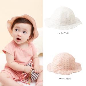 ベビー baby ampersand 綿レースベビーハット 帽子 ぼうし ハット ベビー 赤ちゃん 女の子 おでかけ お出掛け