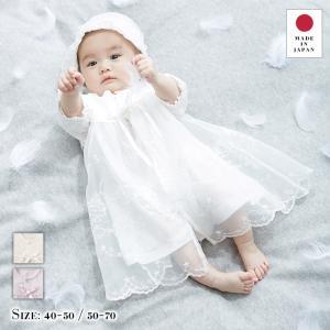 日本製 新生児 サマーセレモニードレス & 帽子 セット 赤ちゃん ベビー服 お宮参り 記念日 スモールベビー 低出生体重児|angeliebe