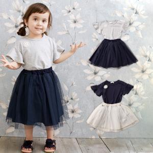 ベビー Seraph Tシャツワンピ&チュールスカート2点セット ベビー 赤ちゃん ベビー服 女の子...