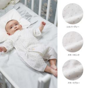 b011bca10b1ae ベビー 日本製 Angeliebeオリジナル 3重ガーゼ星柄コンビ肌着 赤ちゃん ベビー服 男の子 おとこのこ 女の子 おんなのこ 出産準備