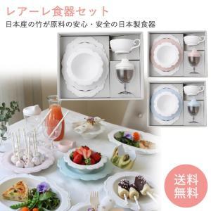 ベビー レアーレ食器セット レアーレ 出産祝い ギフト 離乳食 お食事 カトラリー 赤ちゃん