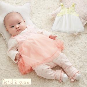 6939ea57e438e ベビー 服 Kids zoo チュールチュニックベビー 赤ちゃん ベビー服 女の子 おんなのこ ウェア ウエア ワンピース