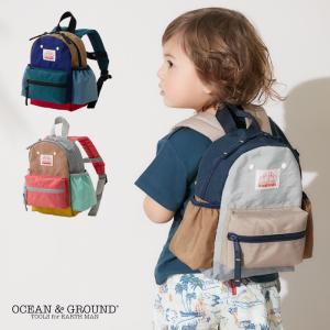ベビー服 OCEAN&GROUND クレイジーパターンベビーリュック 赤ちゃん バッグ 鞄 かばん ベビーバック リュック お出かけ ベビー用品