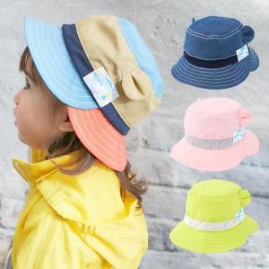 09306b0c31287 ベビー 服 Ampersand 耳付きアウトドアハット 日よけ 日除け 帽子 ぼうし ハット ベビー用品 赤ちゃん 女の子 男の子 ベビー用品
