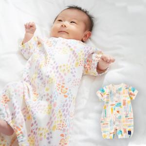ベビー服 Ampersand 2WAYドレス かっこいい かわいい 女の子 男の子 カラフル 幾何学 おしゃれ 50 60 ツーウェイ|angeliebe