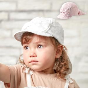 ベビー服 Kids zoo リボン付キャップ UVカット加工 子供用 帽子 レース 女の子 ぼうし キャップ かわいい おしゃれ  首 日よけ 日除け帽子|angeliebe