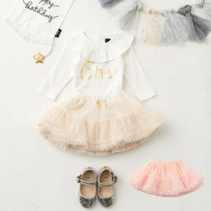 ベビー服 スカート Kids zoo チュールチュチュスカート 可愛い おしゃれ おんなのこ 女の子 キッズ|angeliebe