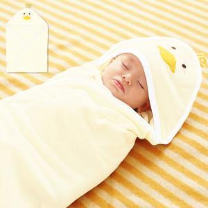日本製 ベビー ひよこアフガン 赤ちゃん おくるみ アフガン  やさしくくるむアフガンで赤ちゃんもぐ...