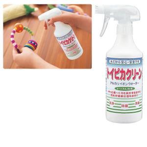 ベビー トイピカクリーン 赤ちゃん キッズ おもちゃ 除菌 消臭 洗浄|angeliebe