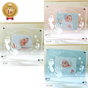フォトフレーム ちあき工房 星に願いを ベビー 赤ちゃん メモリアル メモリー 記念 内祝い ギフト 手形 足型 新生児 インテリア 誕生日|angeliebe