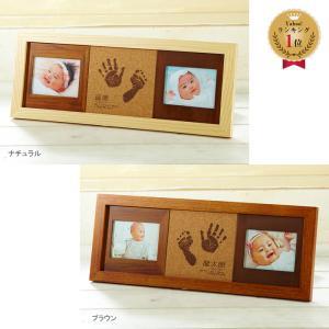 フォトフレーム ちあき工房 コルクウッドスタンド 赤ちゃん メモリアル 記念品 内祝い ギフト 手形 足型 写真入れ 新生児 誕生日|angeliebe