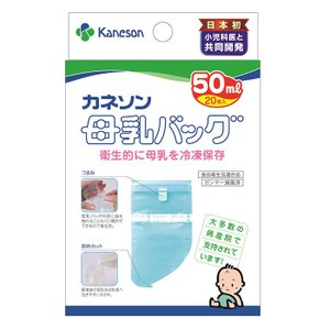ベビー 母乳バッグ 50ml 20枚入 授乳 冷凍保存 授乳用品 ベビー用品 赤ちゃん あかちゃん ...