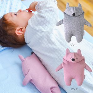 赤ちゃんに寄り添いながら、向き癖矯正や授乳時の補助枕として活躍授乳後に横向きに寝かせたり、向き癖をな...