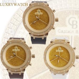 メンズ Captain Bling クルム ラグジュアリー腕時計 ブリンブリンラメ ラバーベルトウォッチ 電池式 アナログクォーツ とけい 海外モデル|angelina