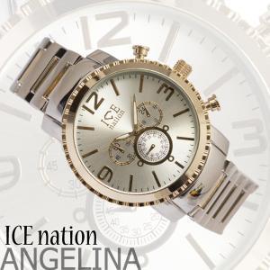 ICE nation 男性用メンズ腕時計フランコ ラグジュアリー シルバーゴールドブリンブリンメタルシンプルウォッチうでどけいアナログ電池式クォーツG-SHOCK好きにも angelina